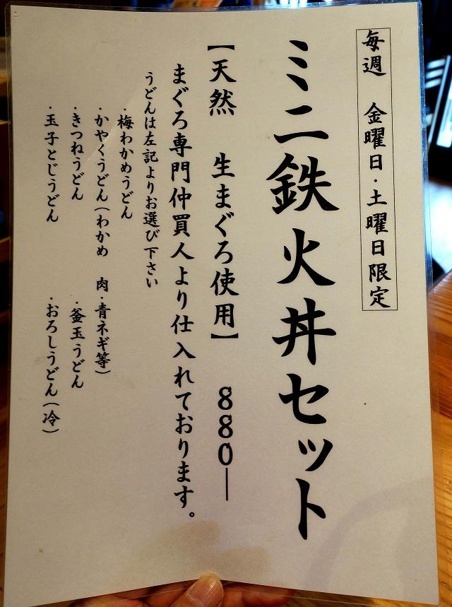140705-tiyo-006-S.jpg