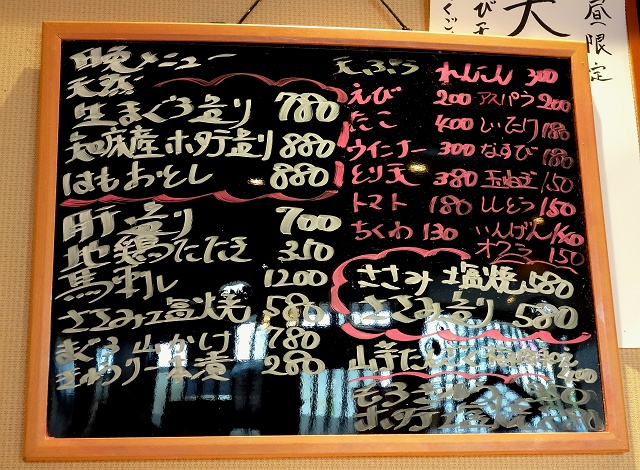 140705-tiyo-007-S.jpg