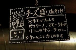 140719-karuneria-010-S.jpg