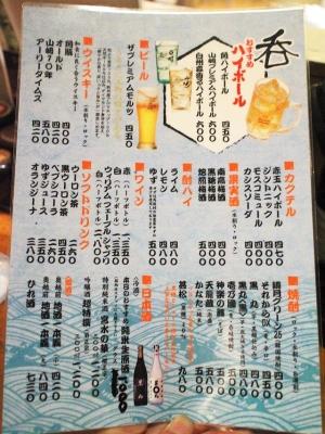 140820-ebisu-018-S.jpg