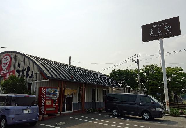 15-140614-yosiya-015-S.jpg