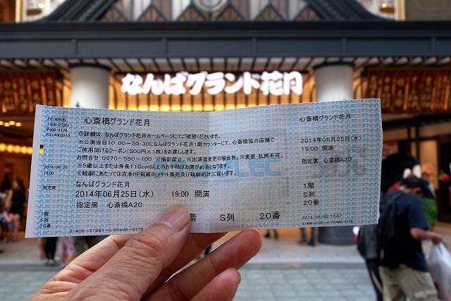 20140625-umaki-004-S.jpg