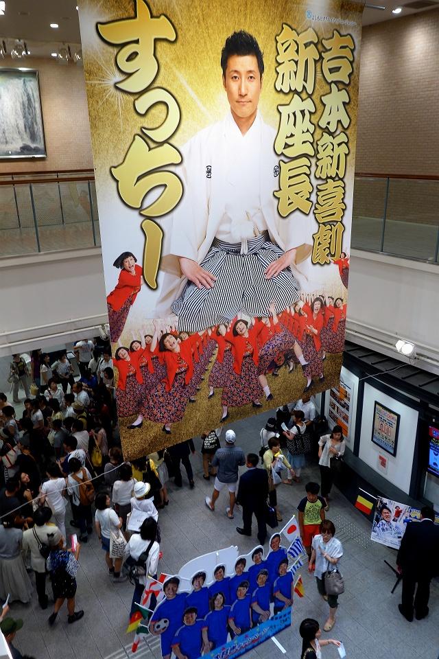 20140625-umaki-005-S.jpg