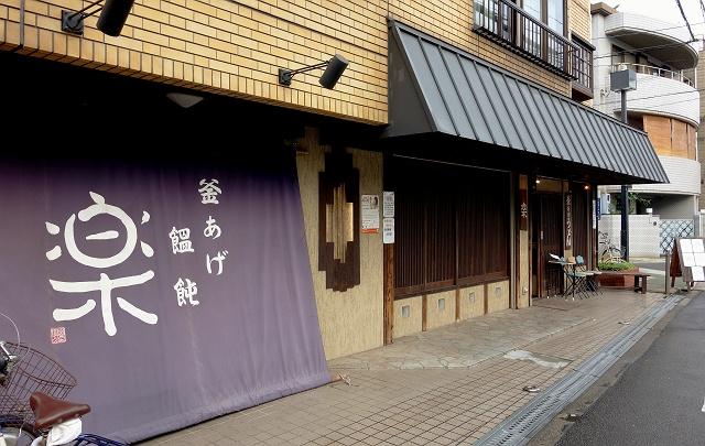 20140628-raku-012-S.jpg