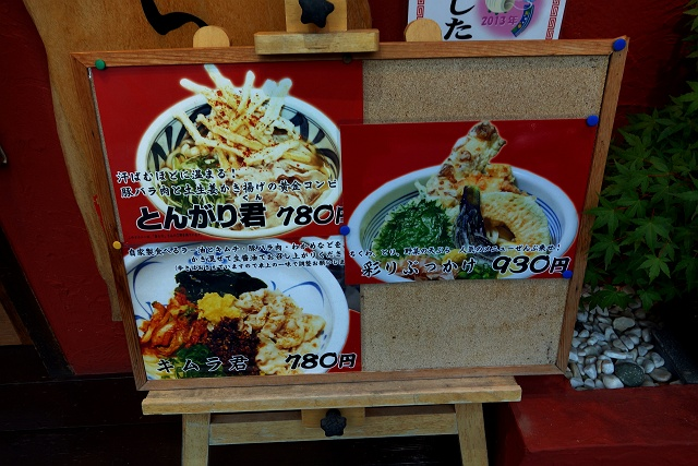 20140628-ubara-002-S.jpg