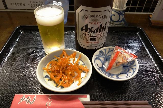 20140628-ubara-004-S.jpg