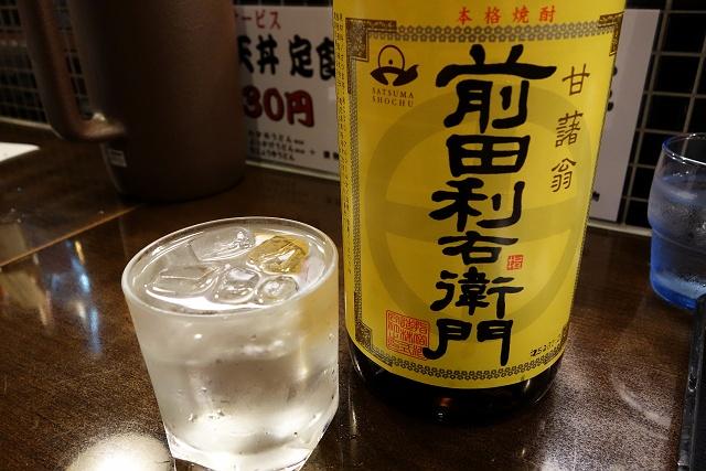 20140628-ubara-006-S.jpg