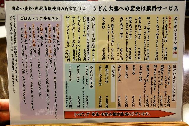 20140628-ubara-012-S.jpg