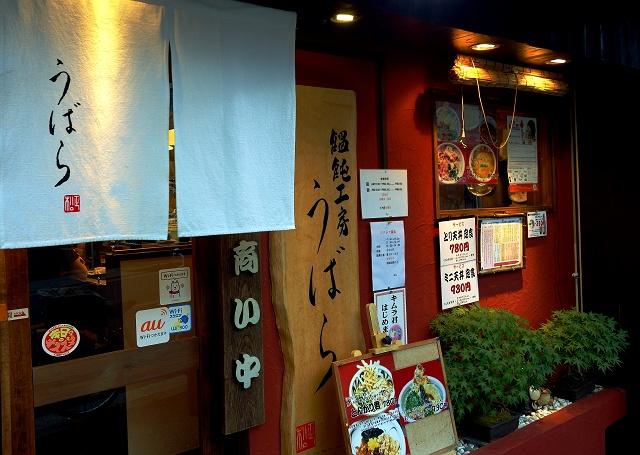 20140628-ubara-014-S.jpg