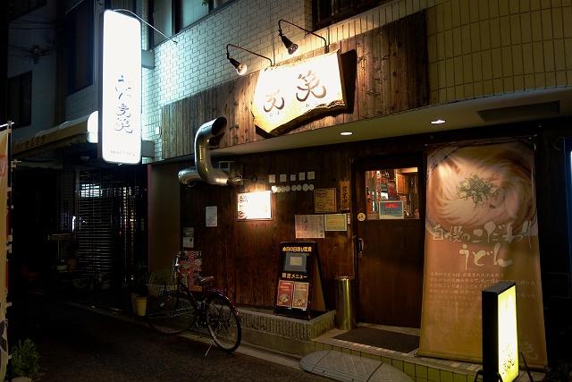 20140628-ubara-015-S.jpg