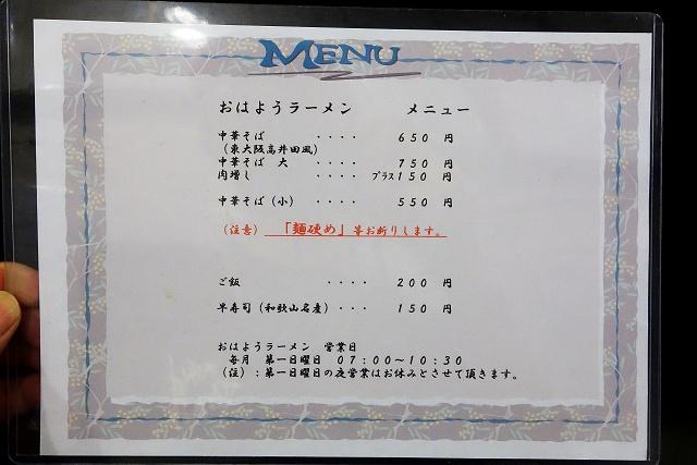 20140706-marujyo-004-S.jpg