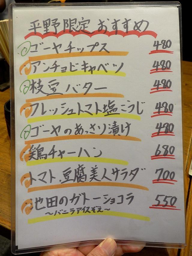 20140709-didokko-008-S.jpg