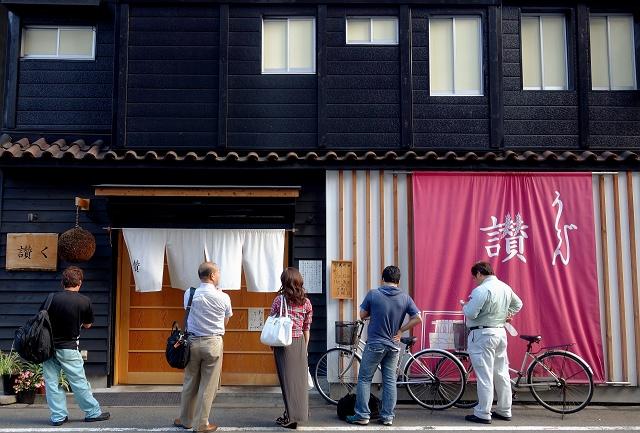 20140711-sanku-003-S.jpg