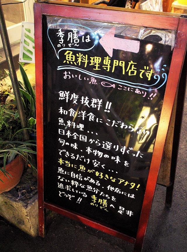 20140719-norizen-002-S.jpg