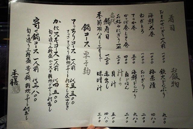 20140719-norizen-015-S.jpg