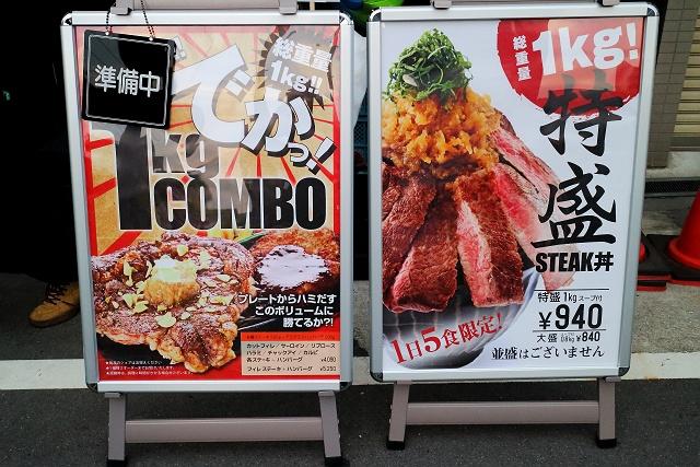 20140723-takeru-003-S.jpg