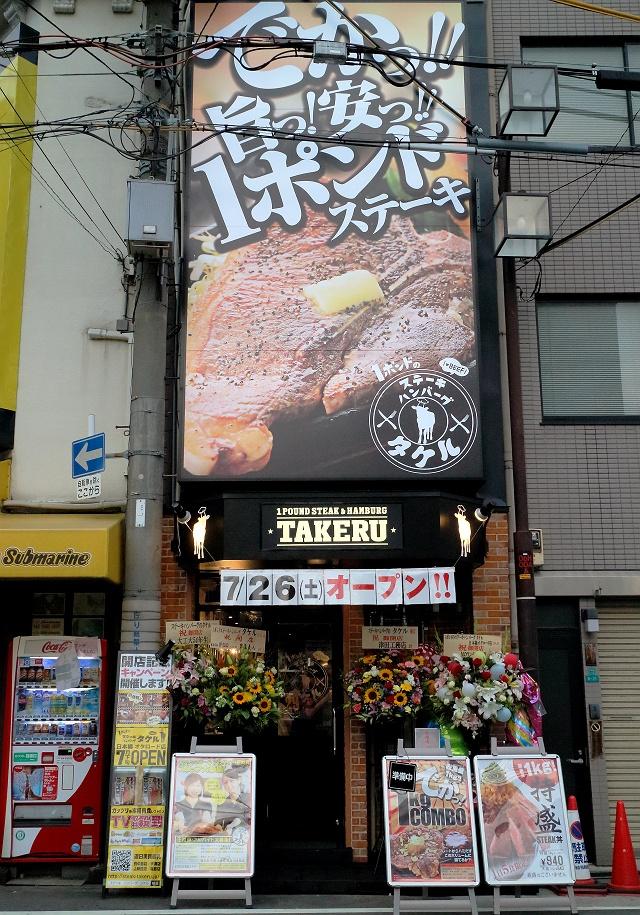 20140723-takeru-038-S.jpg