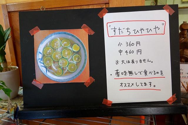 20140724-9sanuki004-S.jpg
