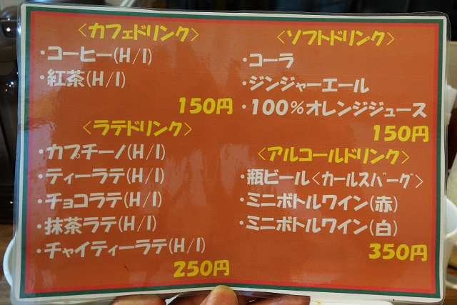 20140725-itariya-011-S.jpg