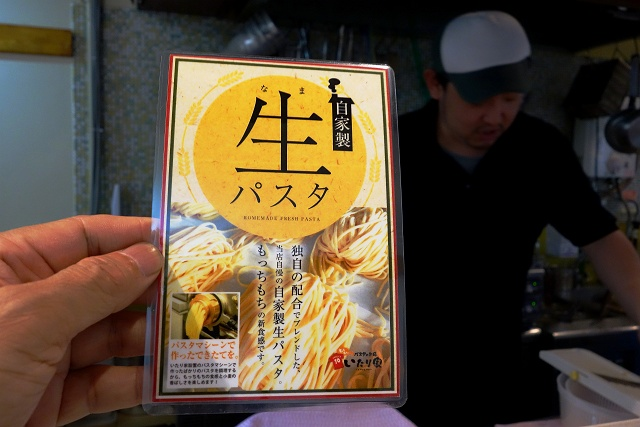 20140725-itariya-015-S.jpg