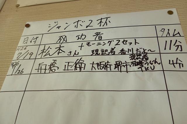 20140726-jyanbo-024-S.jpg