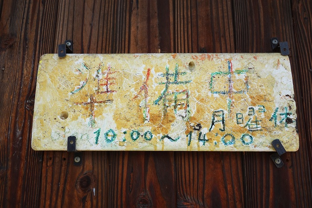 20140726-miyosi-002-S.jpg