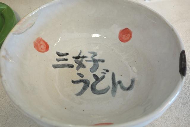 20140726-miyosi-008-S.jpg