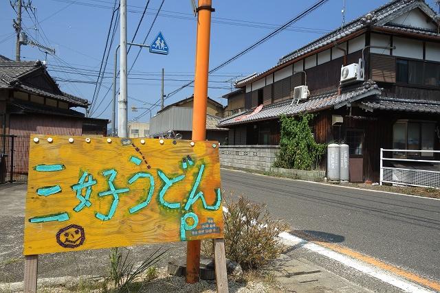 20140726-miyosi-019-S.jpg