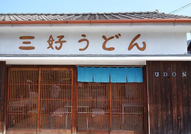 20140726-miyosi-020-S.jpg
