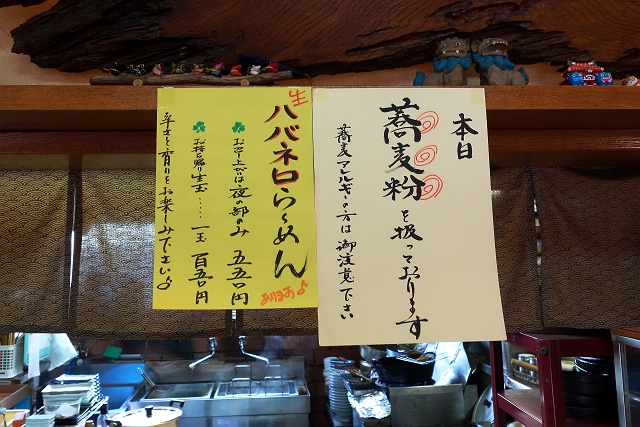 20140726-oosimaya-007-S.jpg