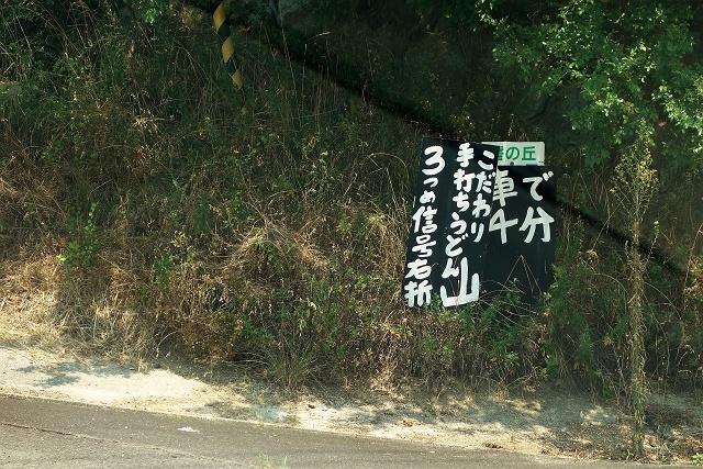 20140726-yama-003-S.jpg