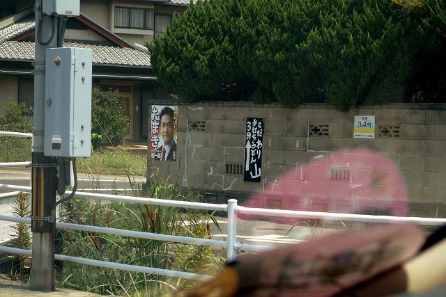 20140726-yama-004-S.jpg