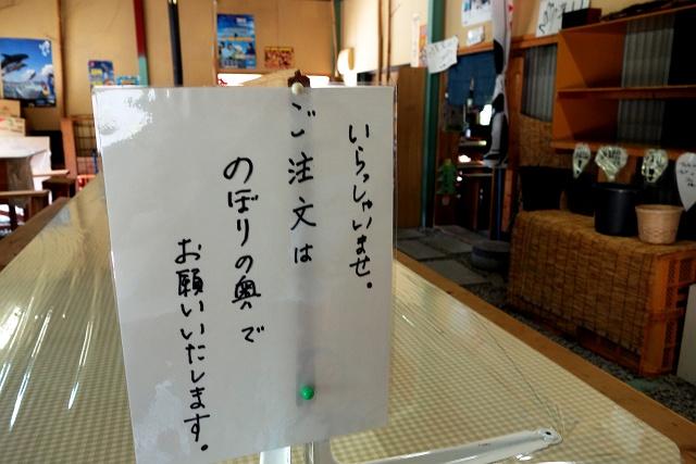 20140726-yama-012-S.jpg