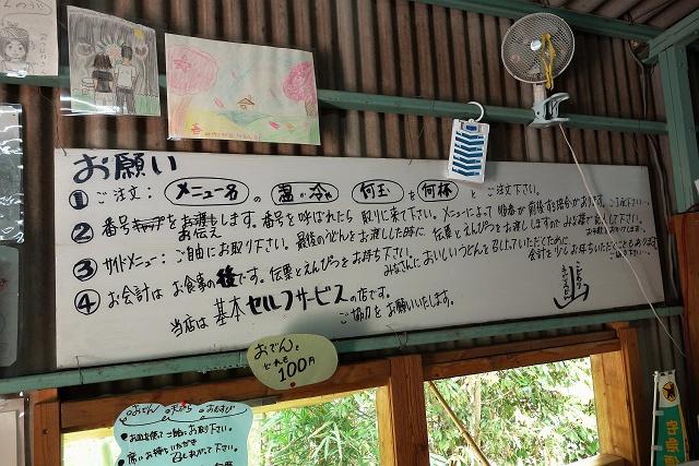 20140726-yama-015-S.jpg