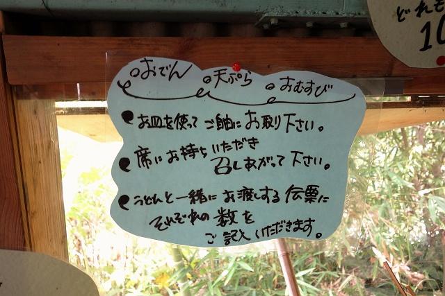 20140726-yama-016-S.jpg
