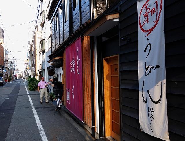 20140729-sanku-002-S.jpg