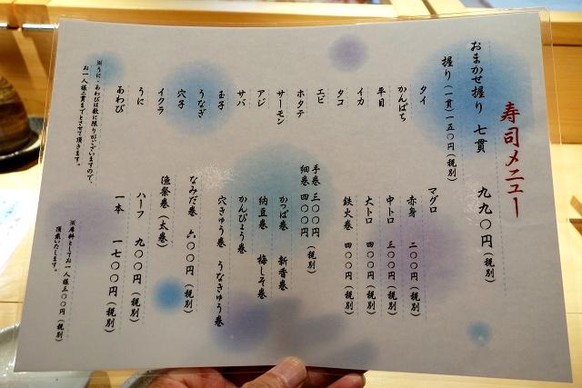 20140730-gyosai-019-S.jpg