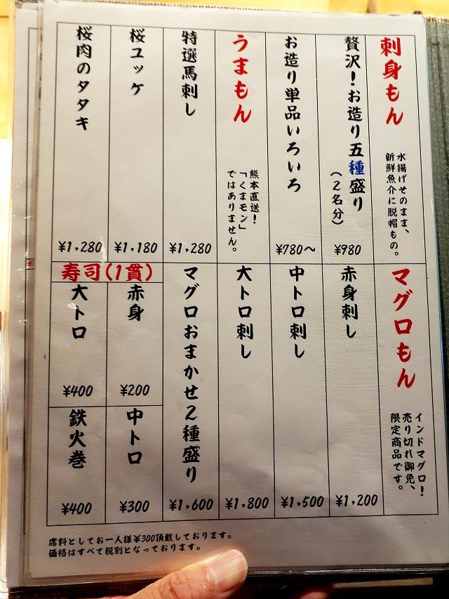 20140730-gyosai-020-S.jpg