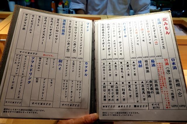 20140730-gyosai-022-S.jpg