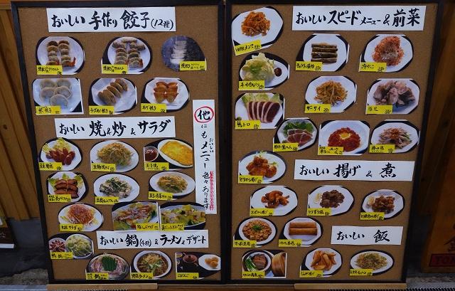 20140730-tokin-002-S.jpg