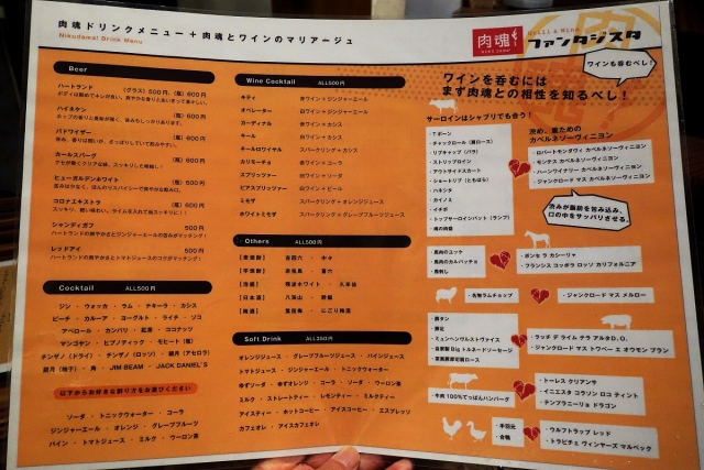 20140809-nikutama-008-M.jpg