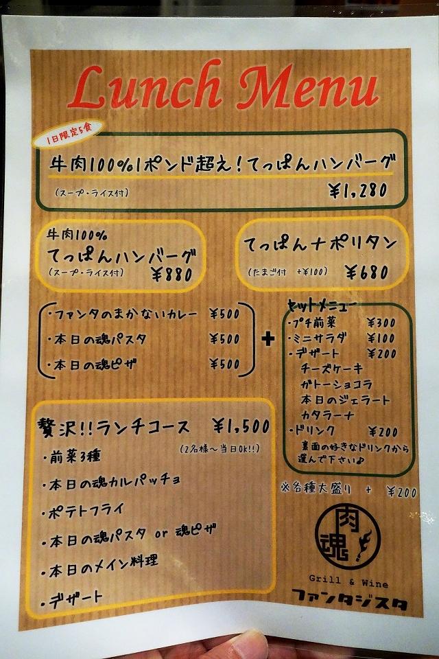 20140809-nikutama-009-S.jpg