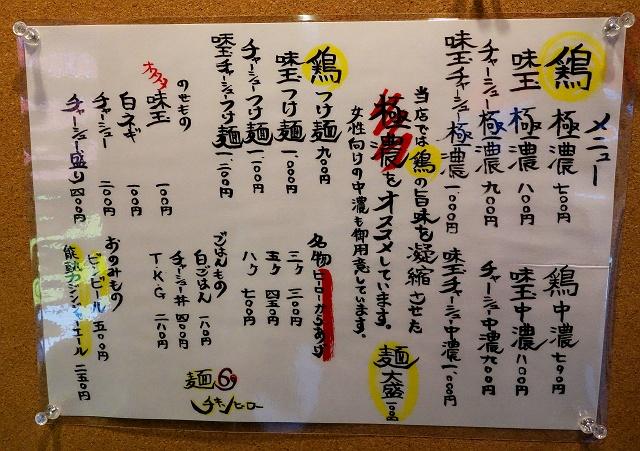 20140818-69-003-S.jpg