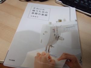 20111207_174041.jpg