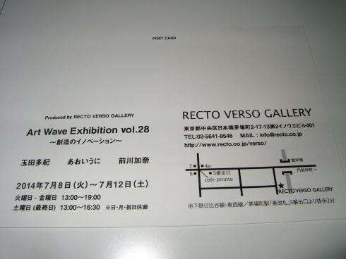 DSCF5809.jpg