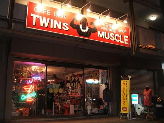 twinsmuscle+013_convert_20120926155558_20140831190850d5f.jpg