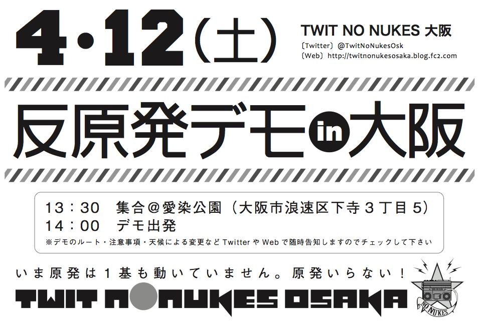 TNNO_0412.jpg