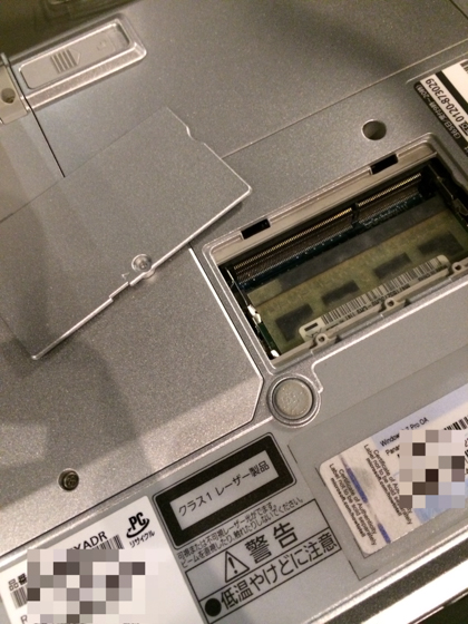 パナソニック、レッツノートCF-S10EYADRのメモリ換装