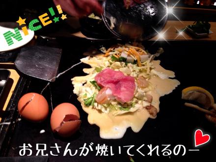 2014_2_14_HappyValentine04.jpg