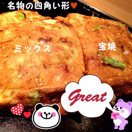 2014_2_14_HappyValentine06.jpg